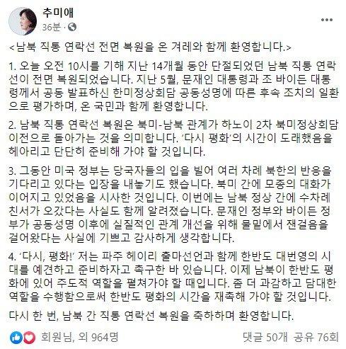 강남 유흥업소 근황 > 이슈 | 최강 짤커뮤니티 킹짤닷컴 [kingjjal.com]